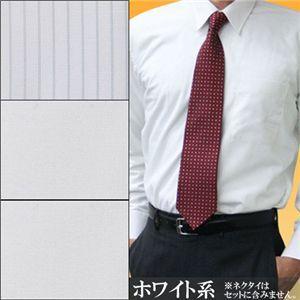 防寒ワイシャツ3セットホワイト.jpg