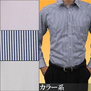 防寒ワイシャツ3セットカラー.jpg