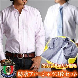 防寒ワイシャツ3セットホワイト6.jpg